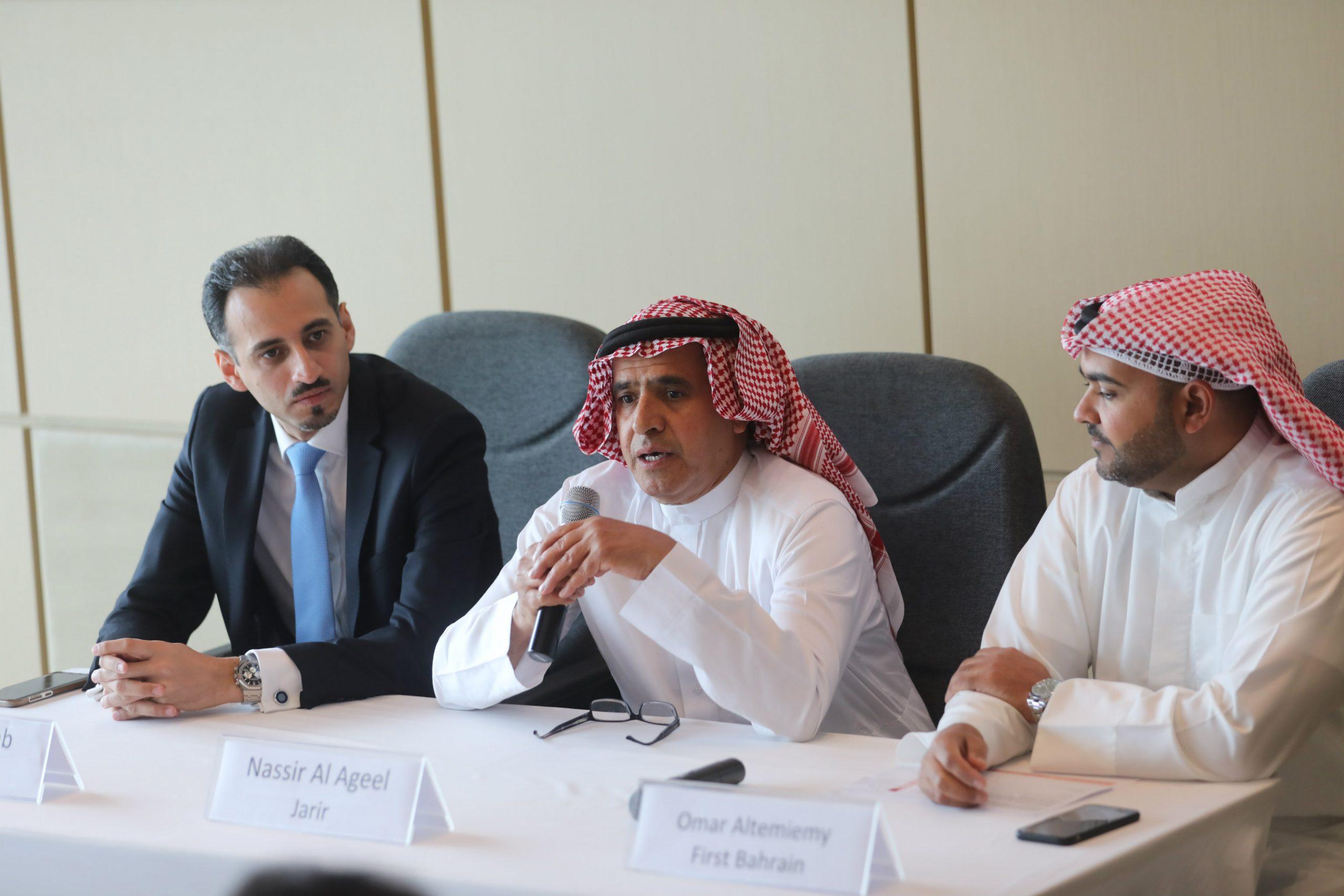 مكتبة جرير تفتح أبوابها في مملكة البحرين باستثمار يقدر ب10 مليون دولار أميركي 4 مليون دينار بحريني مجلس التنمية الاقتصادية البحرين