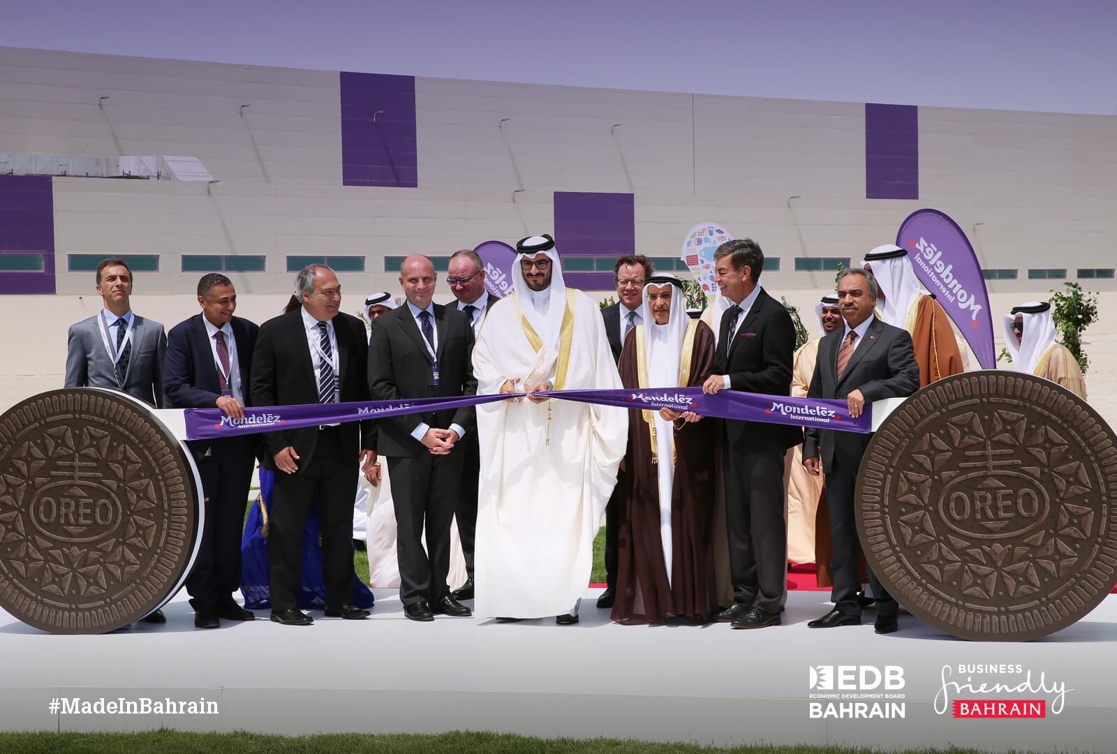"""لدى افتتاح سموه مصنع شركة """"مونديليز إنترناشونال"""" – سمو الشيخ عيسى: البحرين تمتلك توجهات استراتيجية اقتصادية متكاملة تعمل على تنمية مناخ الاستثمار"""