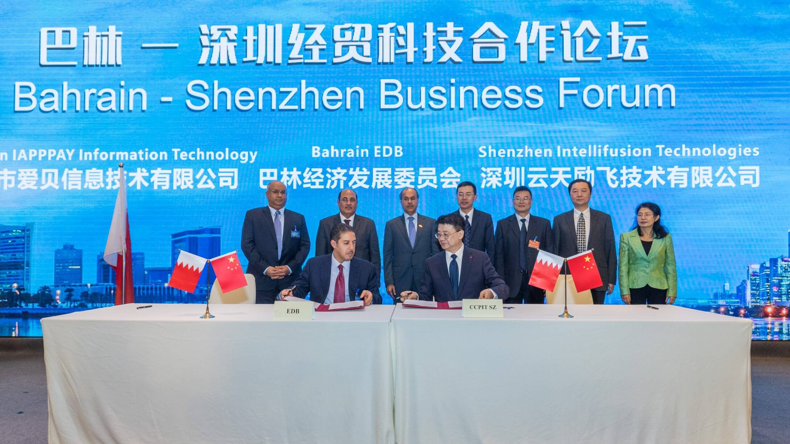 Bahrain signs eight landmark agreements to deepen economic ties with Shenzhen