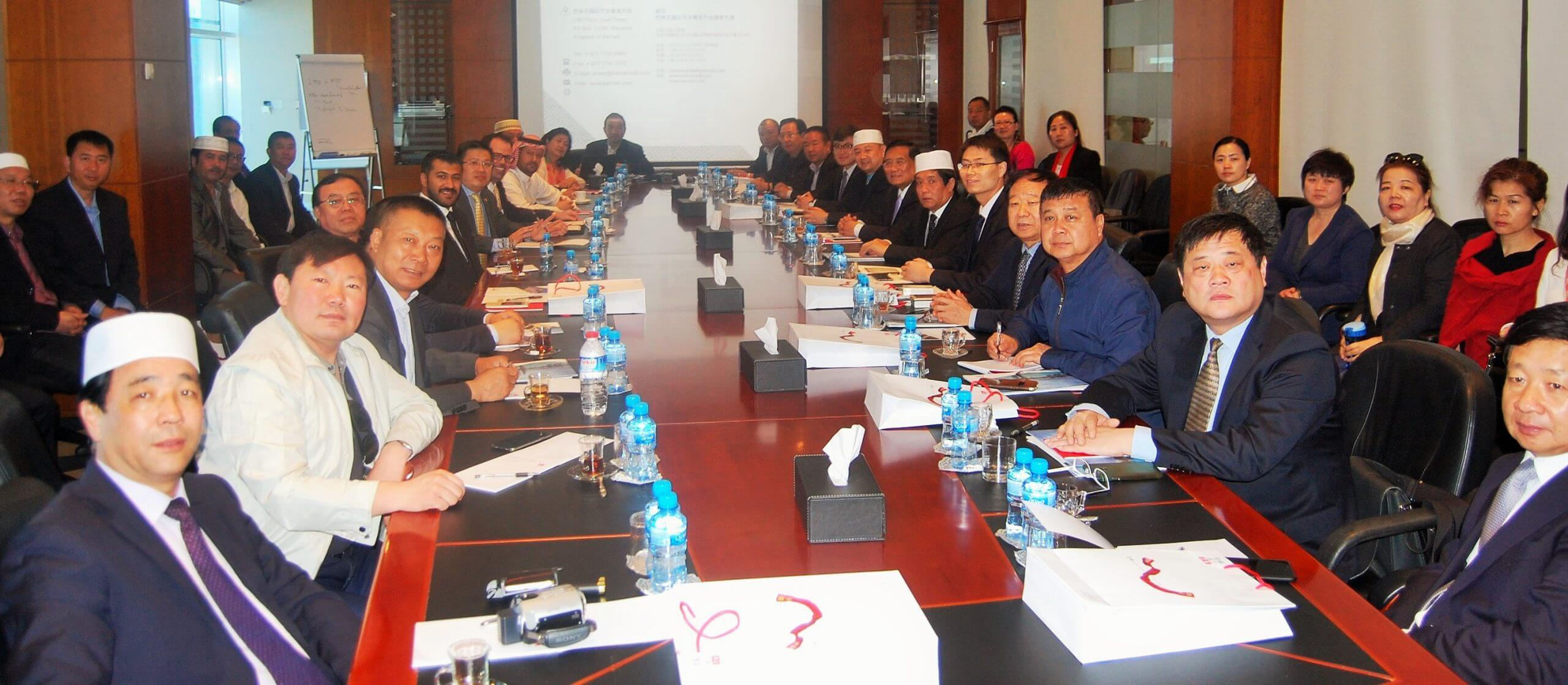 Bahrain EDB Hosts Forty Member Delegation from China