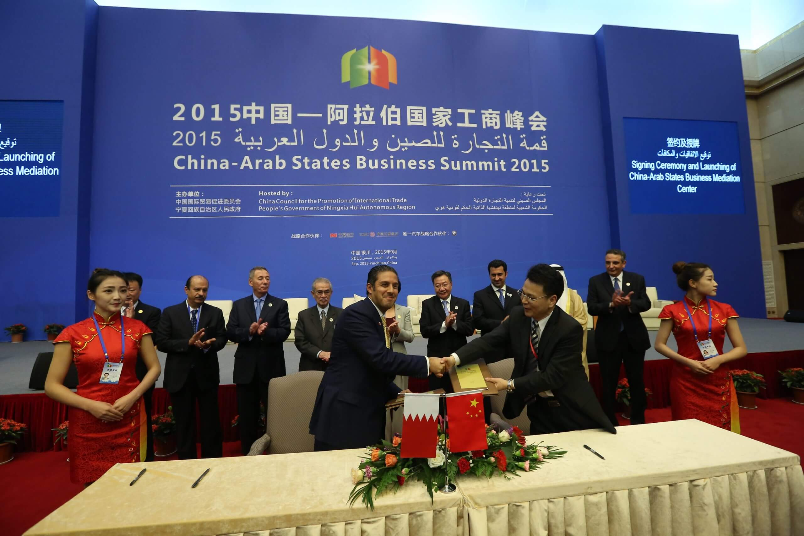 Bahrain signs an agreement in Yinchuan to promote stronger economic ties