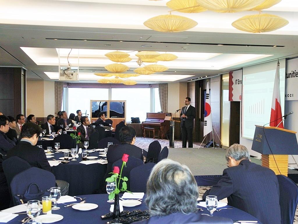 Bahrain EDB highlights the Kingdom's competitive advantages through international meetings