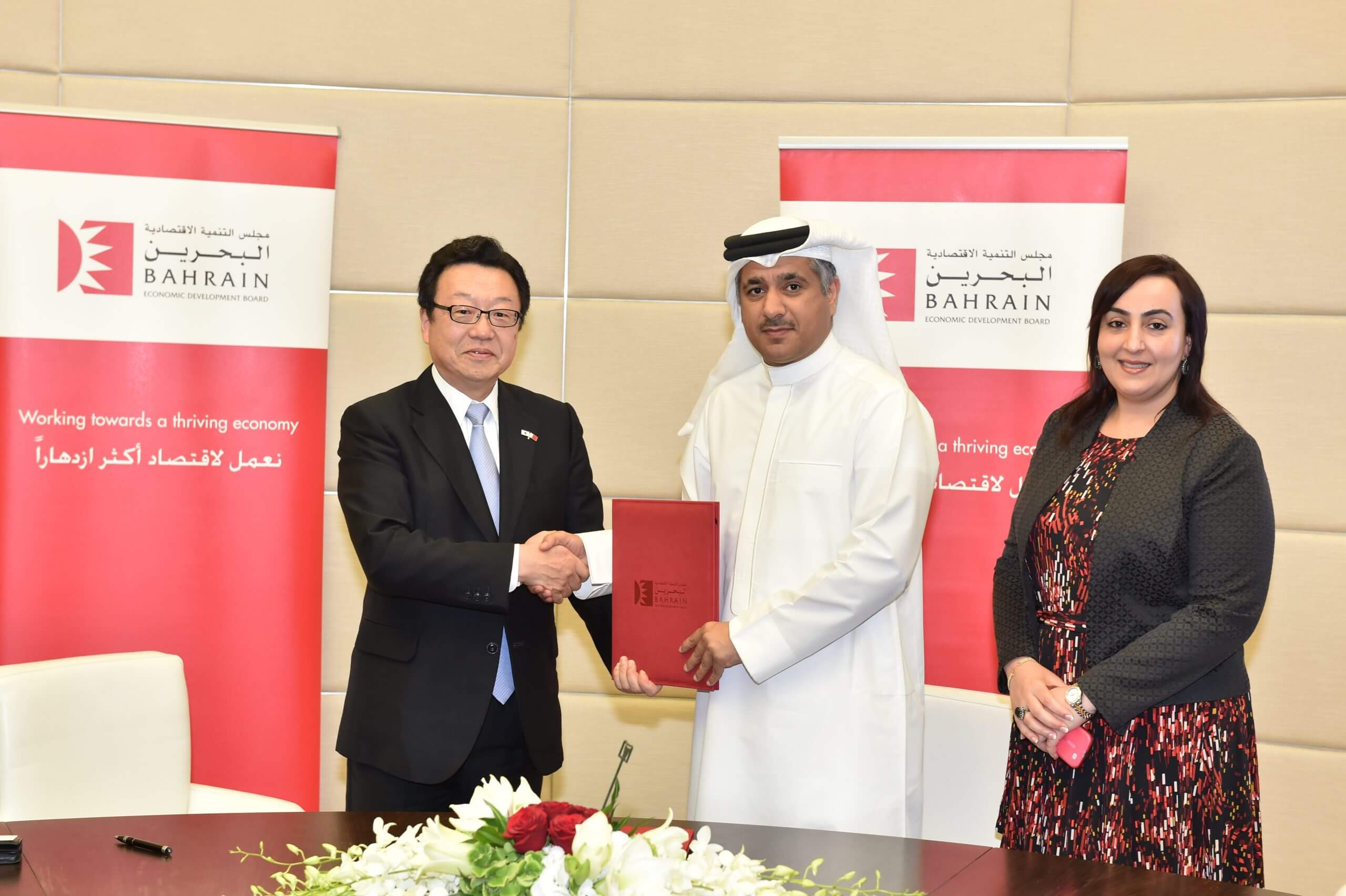 Economic Development Board Signs a MoU with Japan Information Technology Services Industry Association