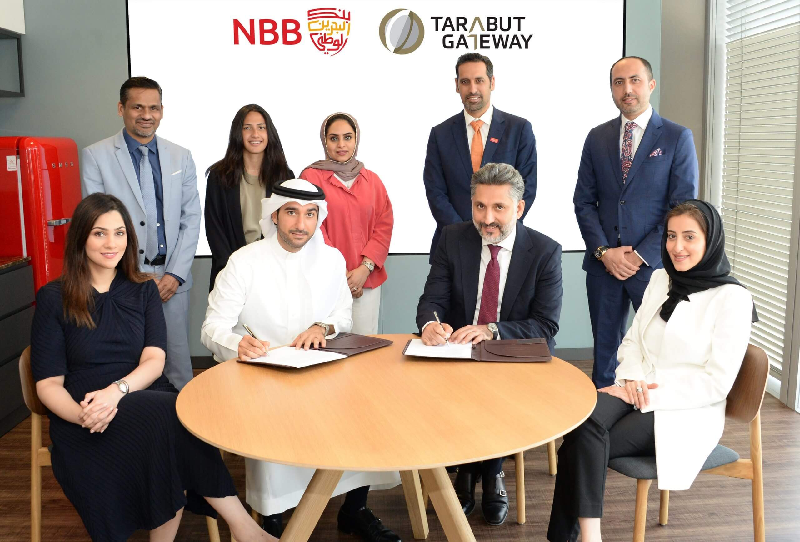 The National Bank of Bahrain Takes the Lead as the First Bank in MENA to Provide Open Banking Services