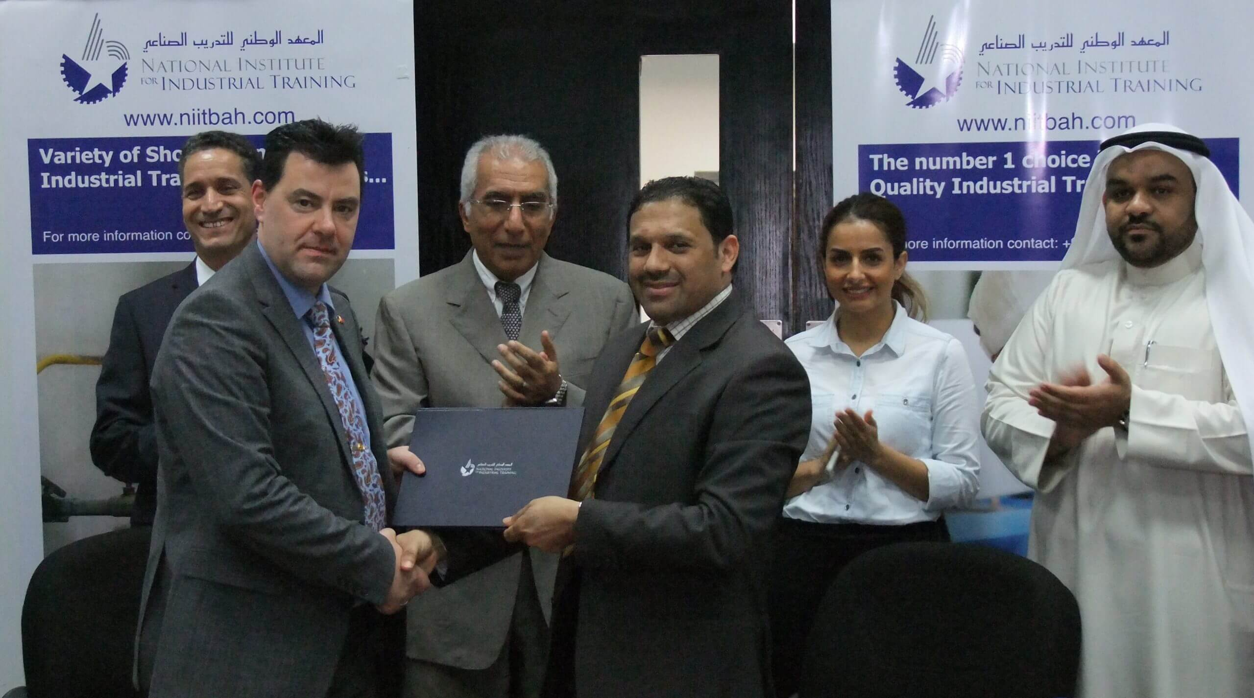 EDB Supports Apprenticeship MOU to strengthen Bahraini-German cooperation in Industrial Training