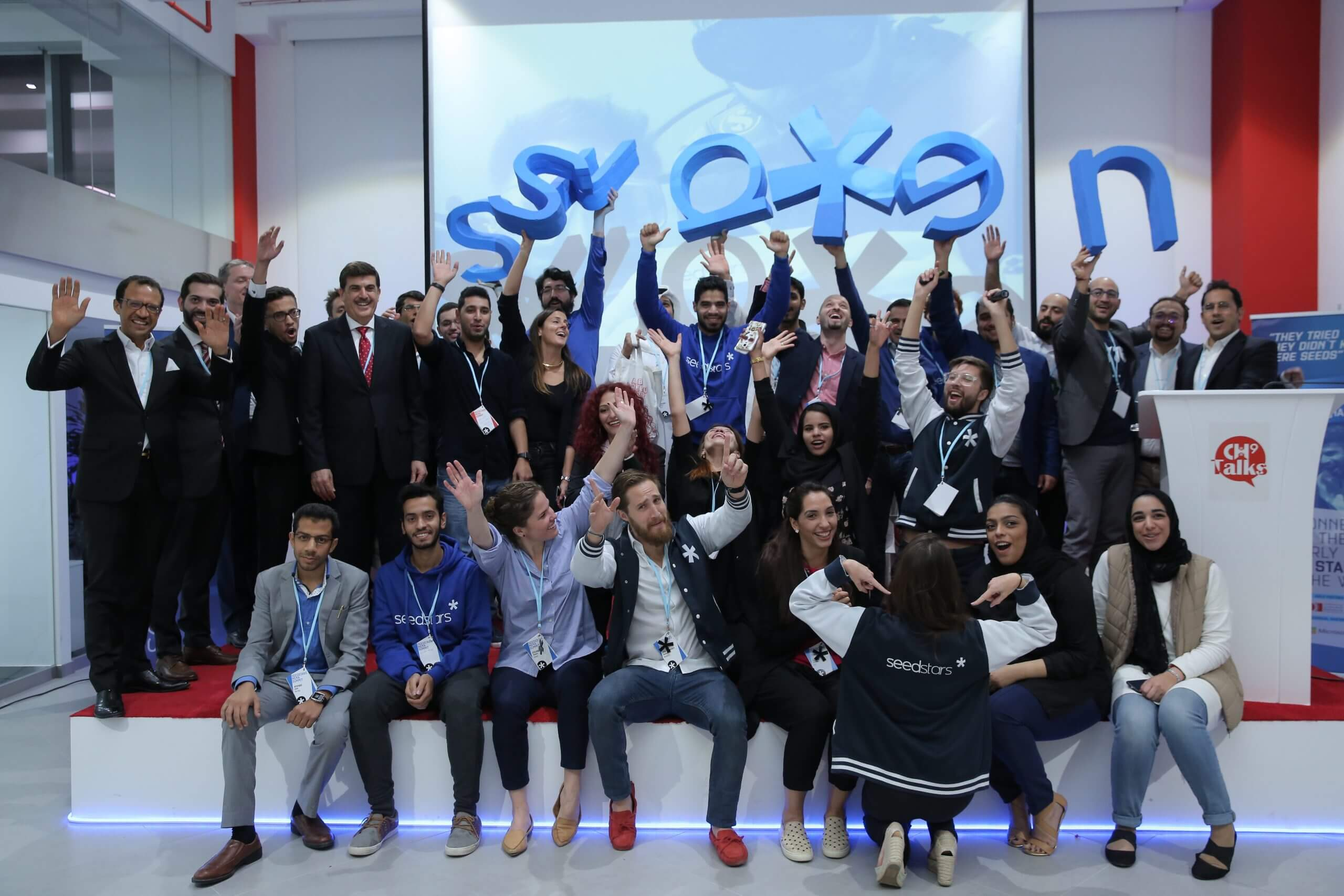 Bahrain takes to the road with start-ups