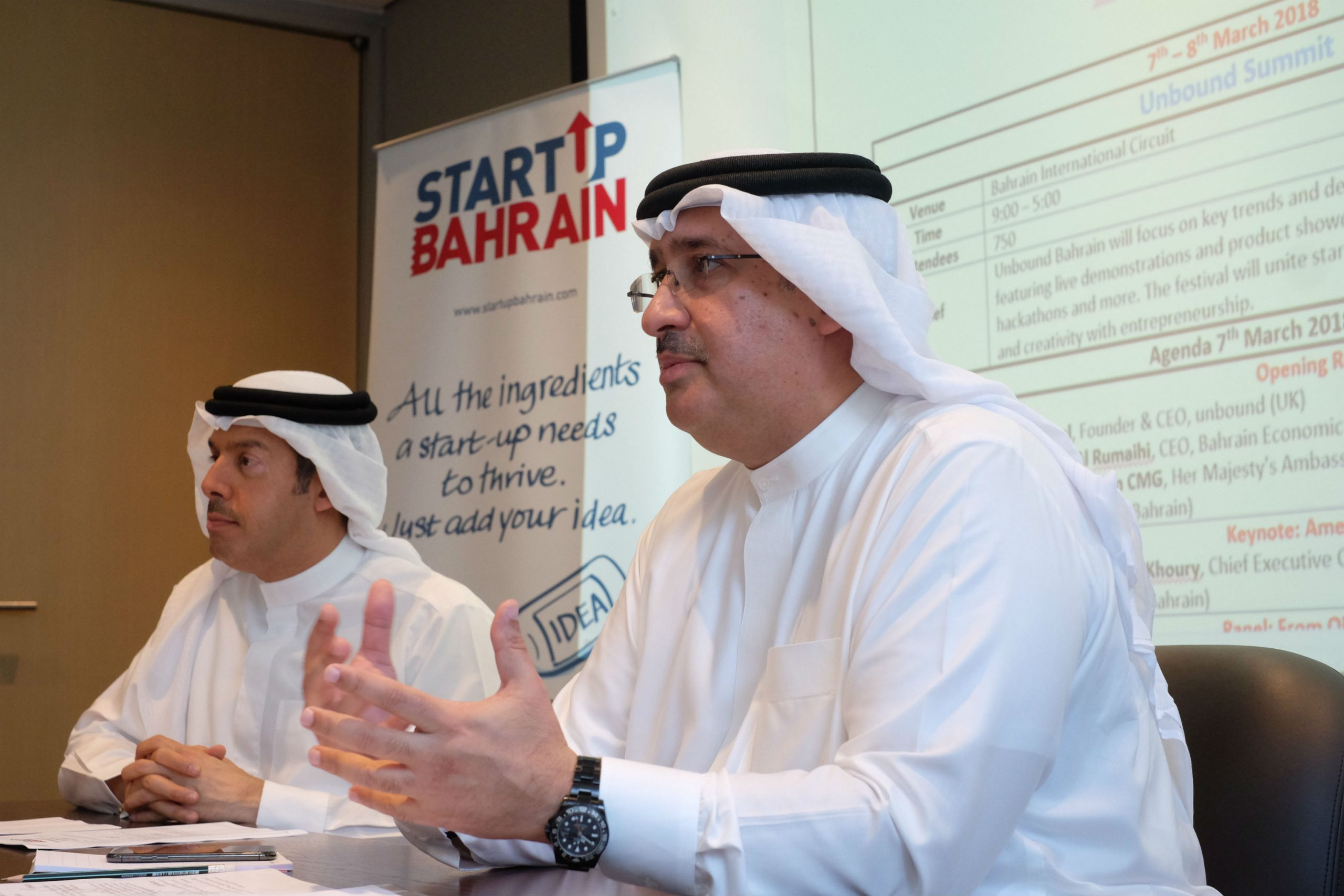 "EDB and Tamkeen Announce the ""StartUp Bahrain Week"" Activities"