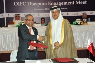 India's Leading Business Organisation to Launch First Middle East Office in Bahrain