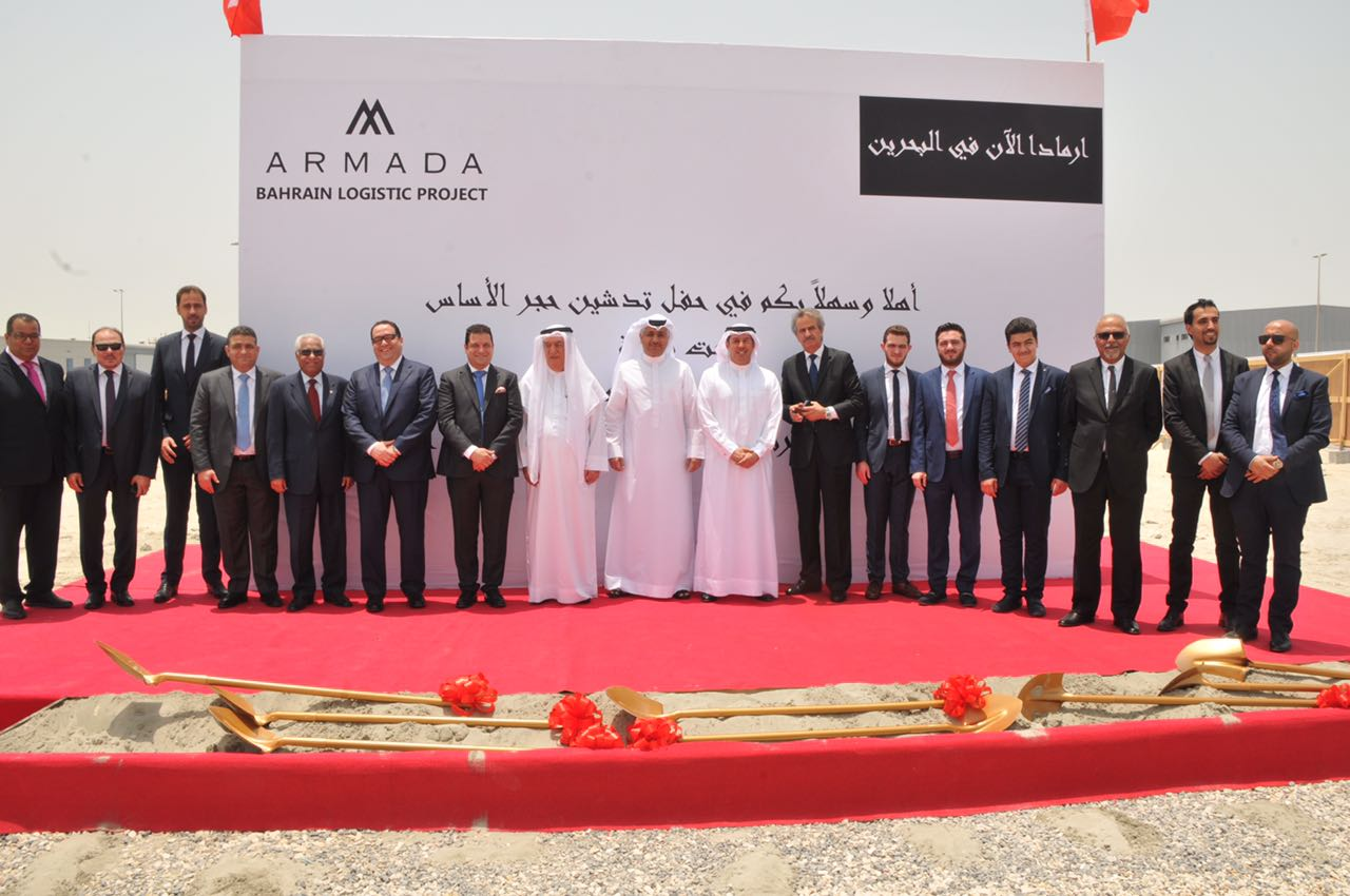 Armada launches US$50 million logistics centre in Bahrain – expected to create more than 400 jobs when operational –