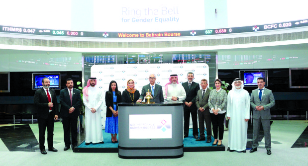'Women are nearly a third of investors on Bahrain Bourse'
