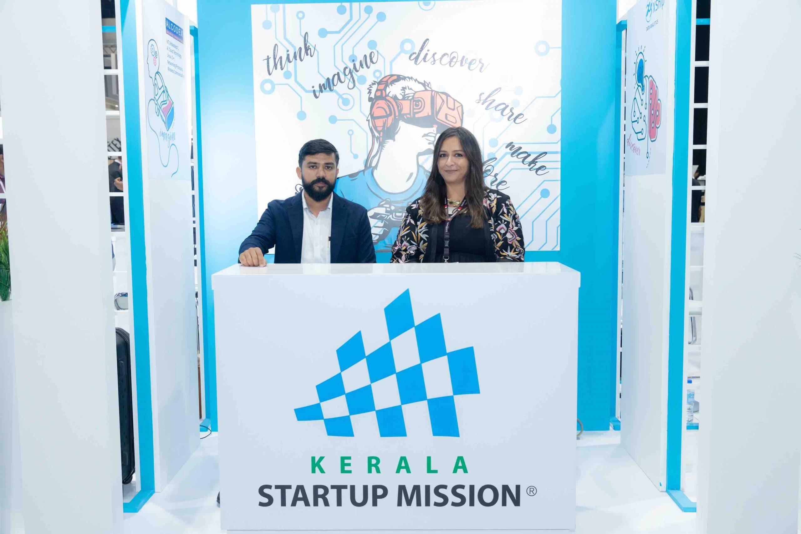 تعاون بحريني هندي في المشاريع الناشئة للتكنولوجيا المالية وتكنولوجيا المعلومات والاتصالات وإنترنت الأشياء